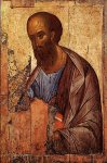 Апостол Павел из деисусного чина