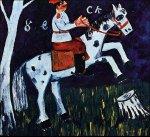 «Солдат на коне»