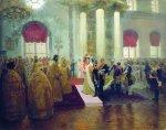 Венчание Николая II и великой княжны Александры Федоровны