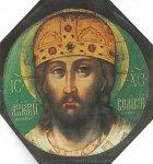 Христос. Великий Архиерей