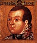 Князь М.В.Скопин-Шуйский