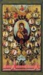 Похвала Владимирской иконе Божией Матери. Древо государства Российского